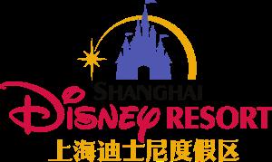Shanghai_Disney_Resort_logo.svg